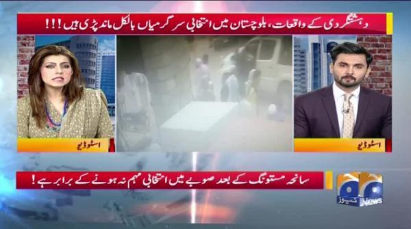 Dehshat-Gardi Ke Waqiat, Balochistan Mein Intikhabi Muhim Thap Pari Hai – Geo Pakistan
