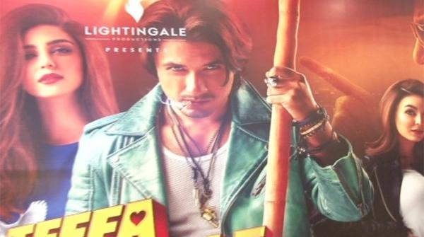 Teefa in Trouble cast stuns at premiere in Karachi
