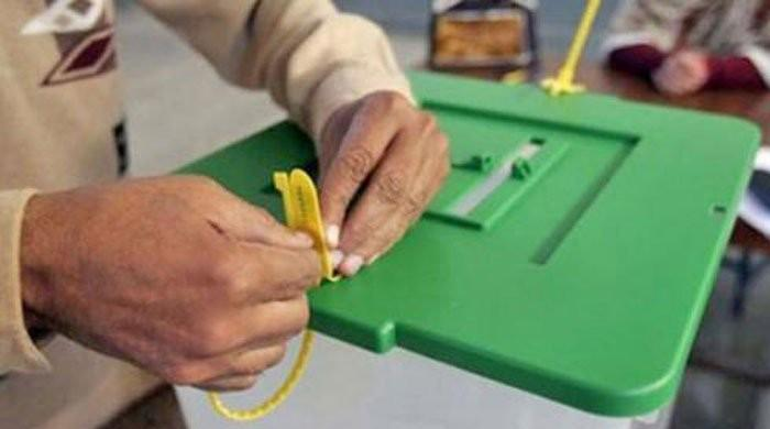 PML-N senators cry foul over 'pre-poll rigging'