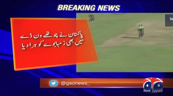 Pakistan record 244-run win against Zimbabwe