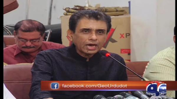 MQM-P not being given a level playing field, says Siddiqui