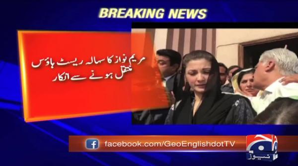 Maryam refuses to be shifted to Sihala rest house: sources