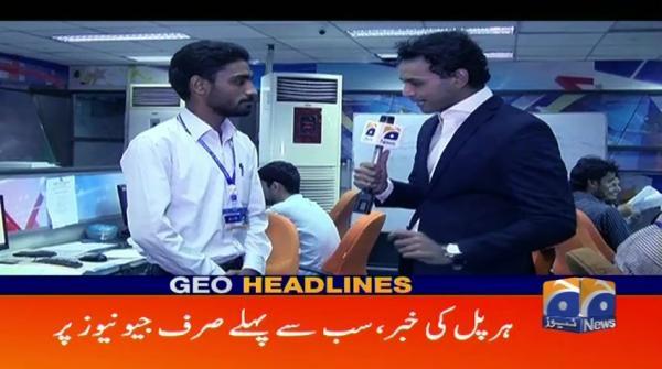 Geo Bulletin - 09 PM - 21 July 2018
