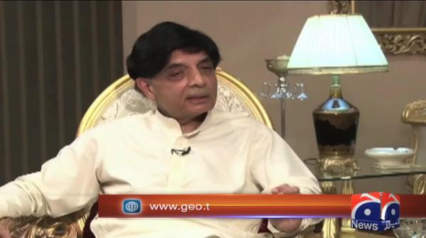 Bilawal has led 'effective, courageous' election campaign, says Nisar