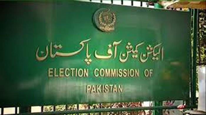 Army to assist ECP in holding transparent election: DG ISPR