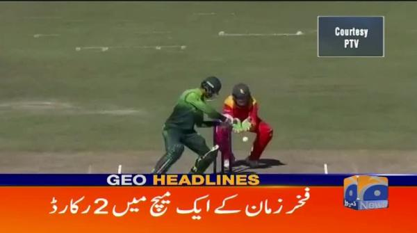 Geo Headlines - 03 PM - 22 July 2018