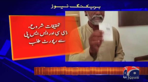 Six polling officers arrested in Sindh for opening postal ballot papers