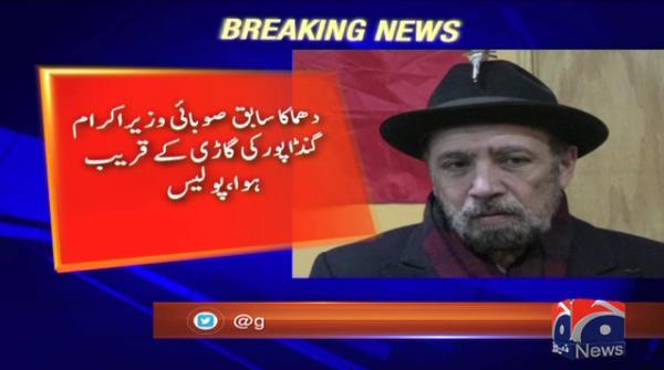 PTI candidate Ikramullah Gandapur injured as blast targets vehicle in DI Khan