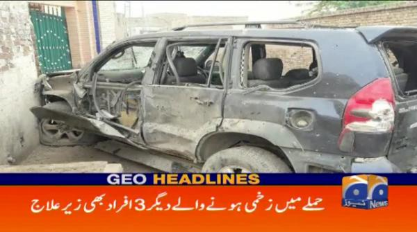 Geo Headlines - 01 PM - 22 July 2018
