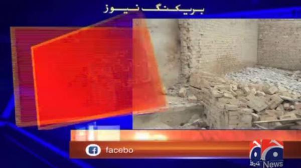 PTI candidate Ikramullah Gandapur martyred in DI Khan suicide attack