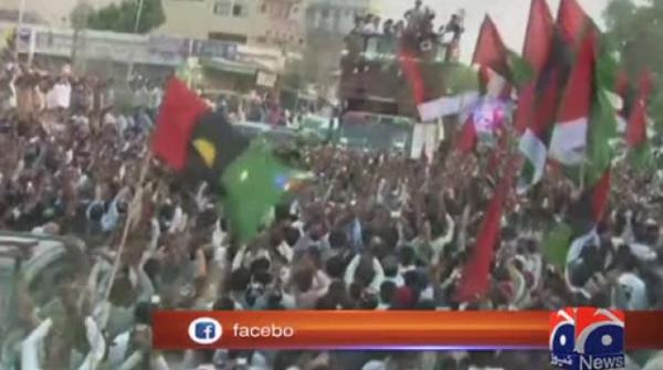 With mass support will defeat manufactured alliance, says Bilawal