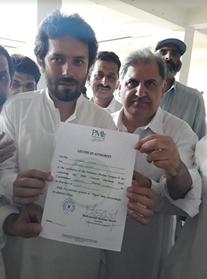 Meet Imran Ullah, a jobless candidate