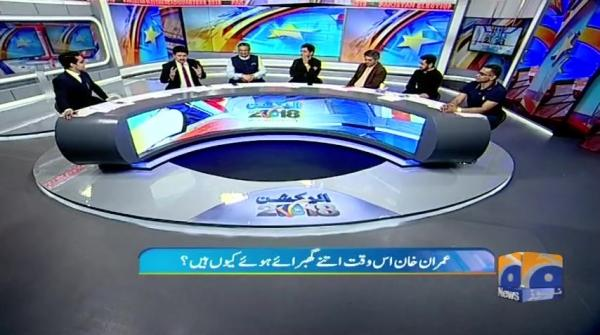 Geo Election Headquarter With Shahzaib Khanzada - 23-July-2018