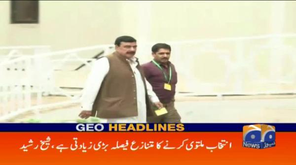 Geo Headlines - 03 PM - 23 July 2018