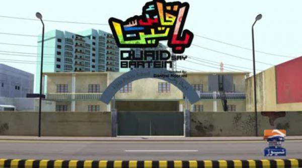 Quaid Say Baatein Episode 2