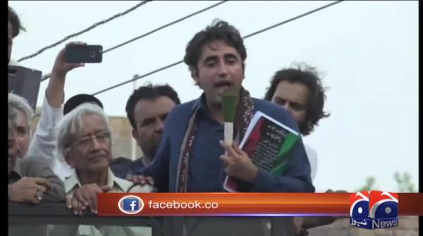 Bilawal says not afraid of undemocratic tactics