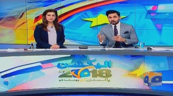 جیوپاکستان - 24 جولائی 2018ء