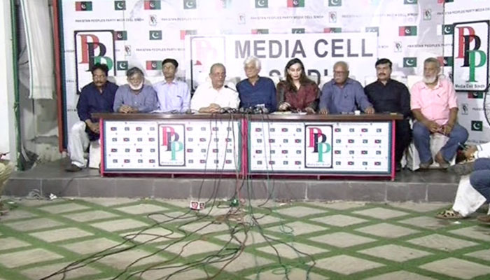 PPP leaders Raza Rabbani and Sherry Rehman summoned emergency press conference in Karachi Geo news screen grab