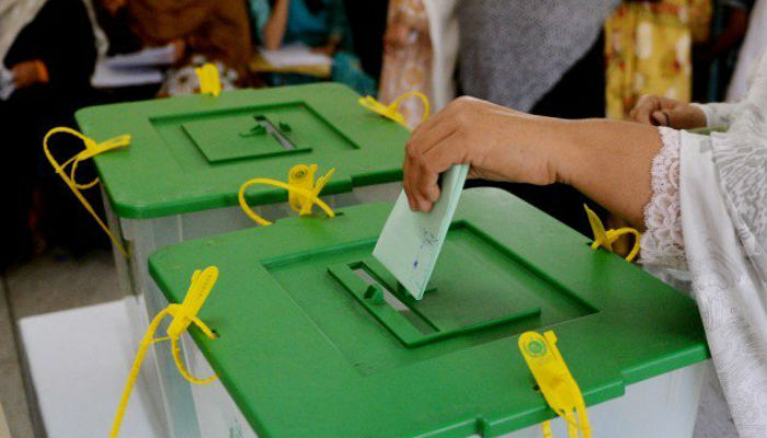 Strict security in place for 11th general elections