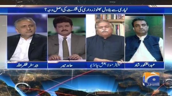Capital Talk - 30-July-2018