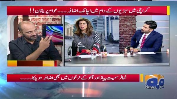 Geo Pakistan - 31 July 2018