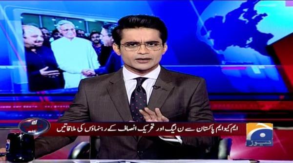 Aaj Shahzeb Khanzada Kay Sath - 01 August 2018