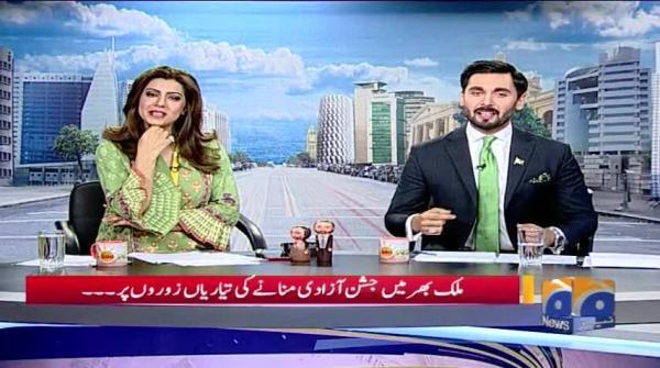 Geo Pakistan - 03 August 2018