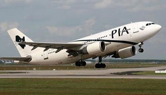 PIA to operate special flight to bring back stranded