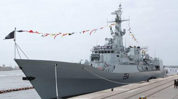 PNS 'ASLAT' arrives in Hamburg in first-ever visit to Germany