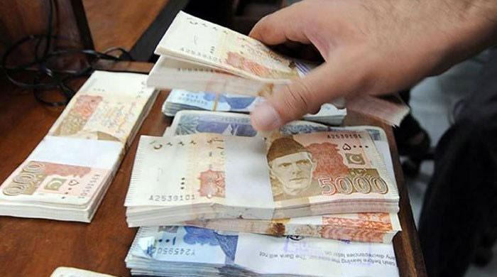 Karachi man 'unaware' of Rs8bn deposit in bank account