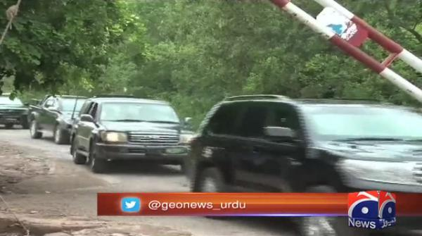 Writer - Geo tv: Latest News Breaking Pakistan, World, Live