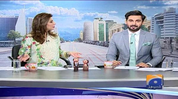 Geo Pakistan - 08 August 2018