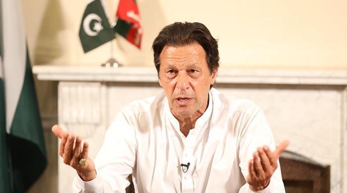Legislative reforms in Naya Pakistan