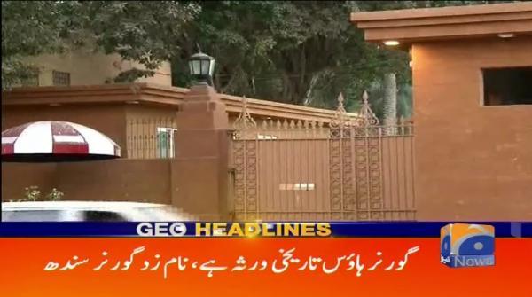 Geo Headlines - 10 PM - 12 August 2018