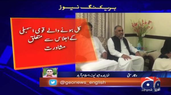 PTI seeks PPP's votes for speaker, deputy speaker in NA