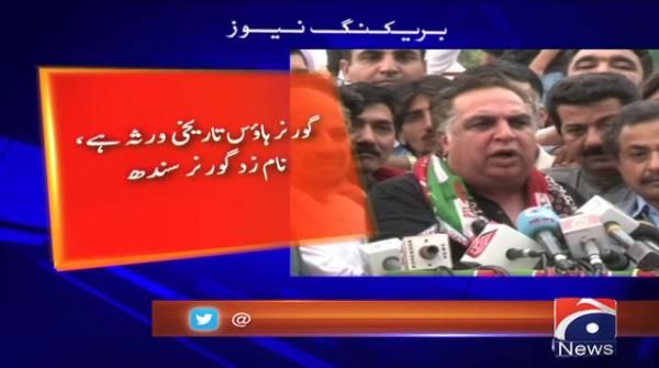 Imran never claimed to 'bulldoze' Governor House, says Imran Ismail