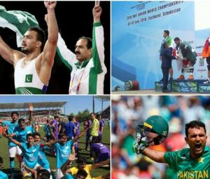 Pakistani athletes who made us proud this year