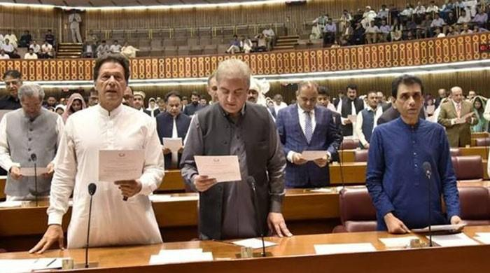 MNAs take oath for third consecutive democratic government