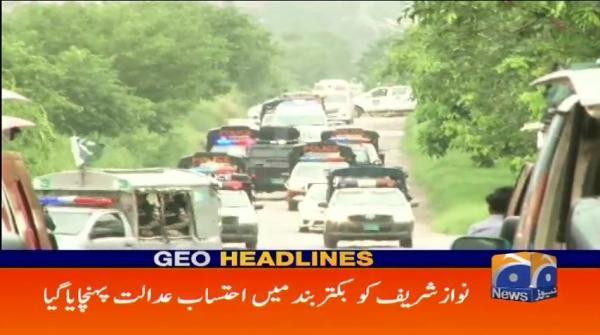 Geo Headlines - 09 AM - 13 August 2018