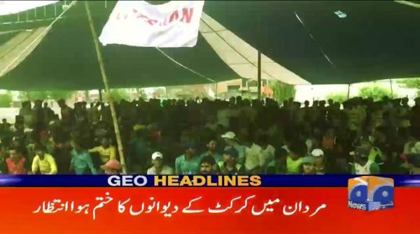 Geo Headlines - 06 PM - 13 August 2018