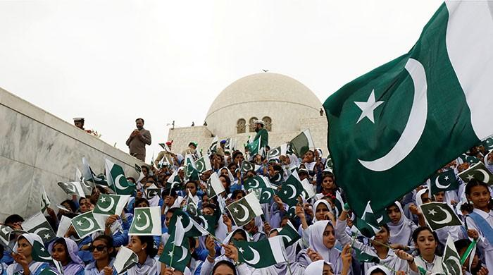 Pakistan celebrates 71 years of independence