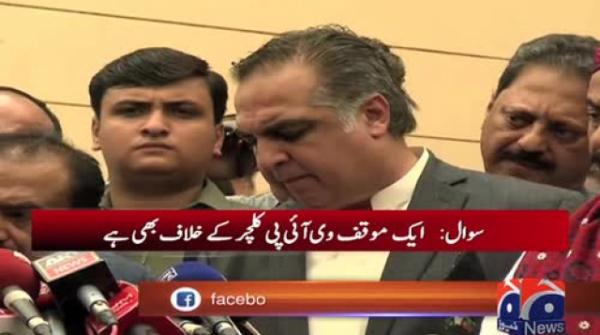 Ismail warns of legal action if walls around Bilawal House not demolished