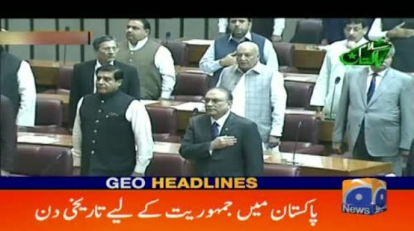 Geo Headlines - 08 PM - 13 August 2018