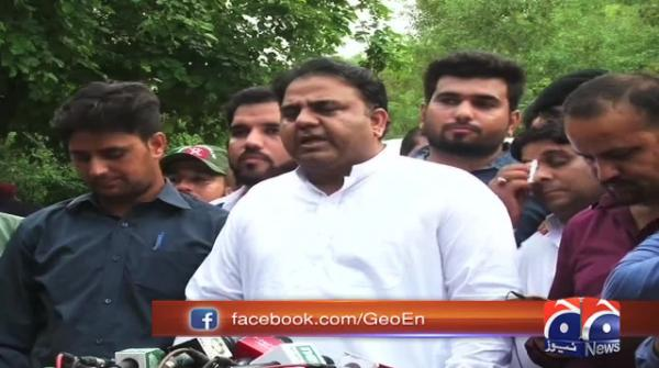 Imran to have full security as PM, protocol to be reduced: Fawad Chaudhry
