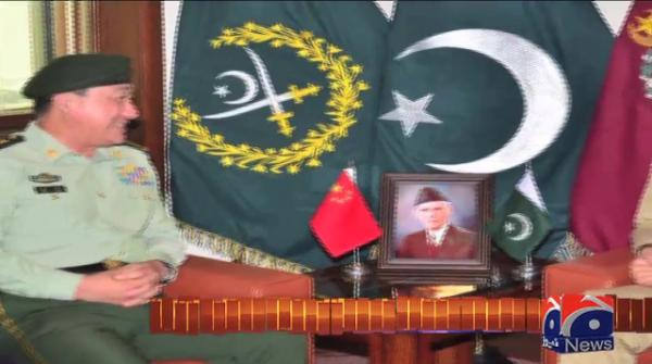 Chinese General, COAS discuss regional security: ISPR