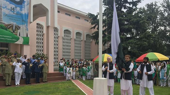 Independence Day celebrations held at Pakistan embassy in China