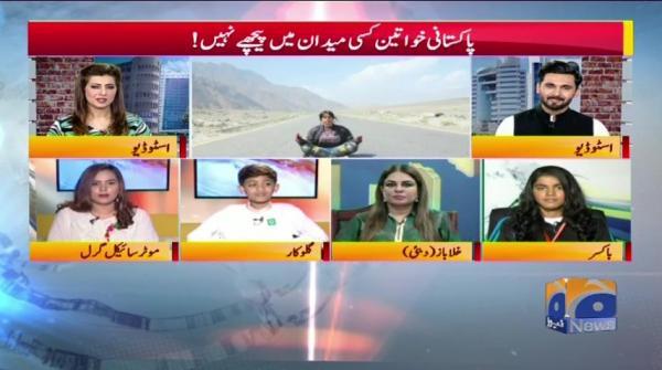 Geo Pakistan - 14 August 2018 - Part 2