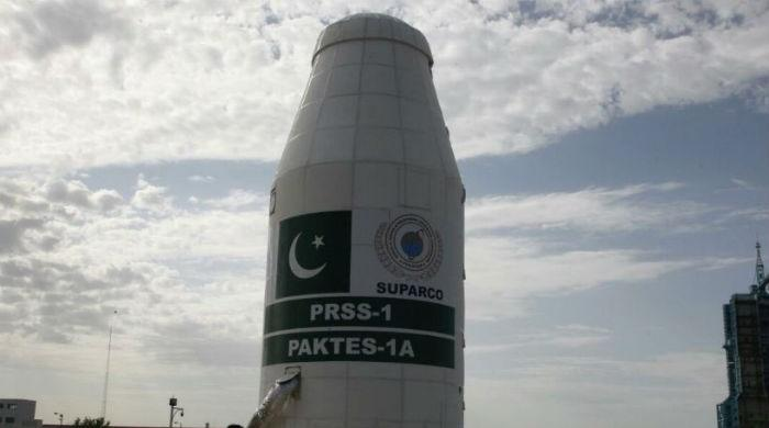 Pakistan's first remote sensing satellite becomes operational