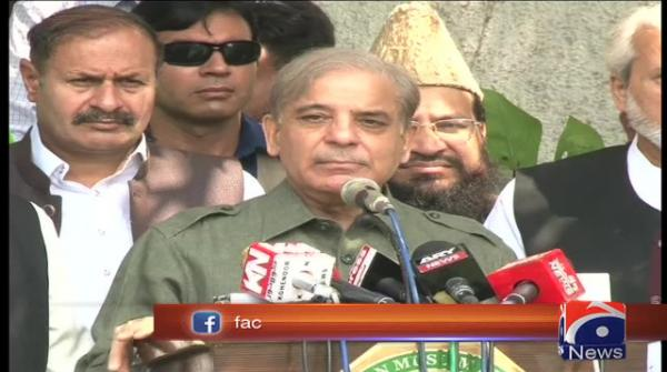Haven't learnt from past even after 71 years of independence: Shehbaz