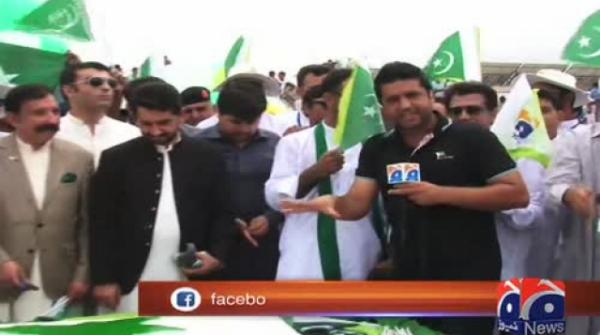 Qalandars blend Independence Day festivities with cricket in Jamrud